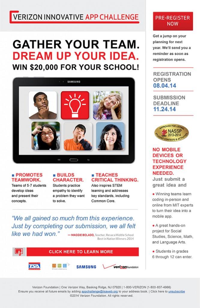 Verizon App Challenge Email